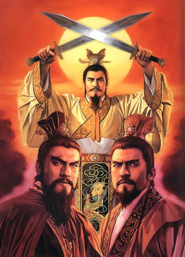 Активация Ци Мэнь Три генерала